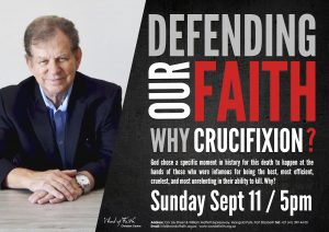 defending-our-faith-sept-11-proof-1