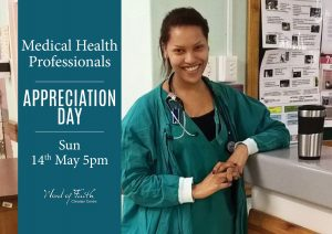 Medical Health Professionals Appreciation Day